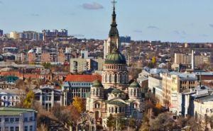 В Харькове  проходит международный экономический  форум