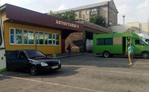 В Красном Луче закрыли незаконную автостанцию (фото)