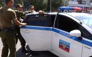 В Луганске задержали псевдо-полицейских