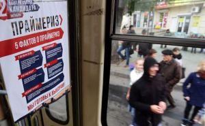 Предварительное общественное голосование в Луганске прошло без происшествий
