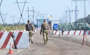 За месяц СБУ задержала возле линии разграничения товары более, чем на миллион гривен