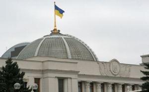 ДепутатыВР проголосовали за дополнительное финансирование обороны и зарплат чиновников