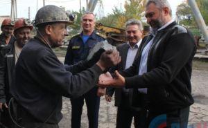 В Зоринске запустили новую лаву на шахте «Никанор-Новая» (фото)