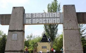 В самопровозглашенной ЛНР восстановили 74 памятника