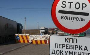 Пункты пропуска на Донбассе за сутки пересекли 29,6 тыс. человек