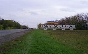 В Первомайске под обстрел попал Заводской переулок