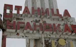 В Станице Луганской под обстрел попал опорный пункт украинских военных