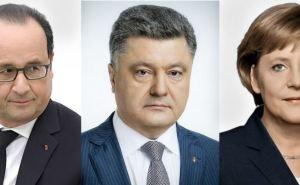Встреча лидеров стран в «нормандском формате» пройдет 19октября. Без России