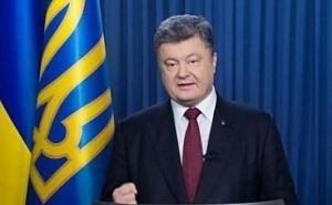 Порошенко назвал условия для особого статуса Донбасса