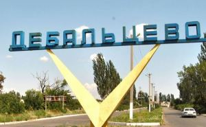 В самопровозглашенной ДНР заявили, что не откажутся от Дебальцево