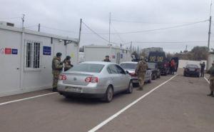 В Донецкой области открыли пункт пропуска «Майорск» (фото)
