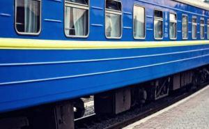 С 30октября начнет курсировать поезд сообщением Хмельницкий-Лисичанск