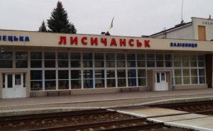 В Лисичанске предотвратили теракт на ж/д вокзале (фото)