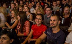 В Харькове пройдет молодежный форум