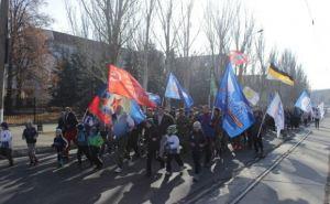 В Луганске с размахом отпразднуют День народного единства