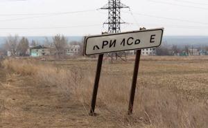 В районе Крымского в результате обстрела ранен украинский военный