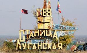 Разведение сил в Станице Луганской опять не состоялось