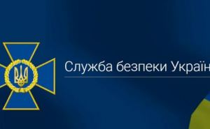 В Харькове предупреждают о террористической угрозе