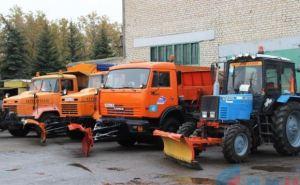 Луганские дорожники готовятся к зиме (фото)