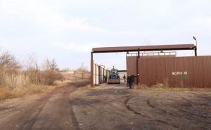 В Краснодонском районе обнаружили подпольную базу ГСМ на территории депо (фото)
