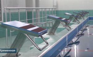 В Кременной завершается строительство бассейна (видео)
