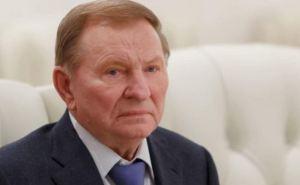 Кучма не хочет больше участвовать в Минских переговорах по Донбассу