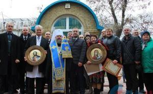 В Луганске на территории больницы №8 открыли храм (фото)