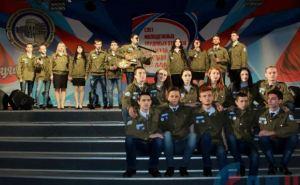 В Луганске прошел слет молодежных трудовых отрядов (фото)