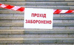 Станцию харьковского метро закрыли из-за сообщения о взрывчатке