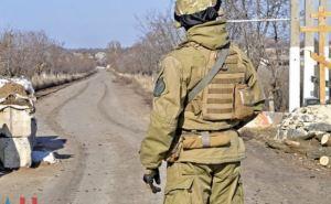 В ДНР опровергли обвинения в обстреле КПВВ «Марьинка»