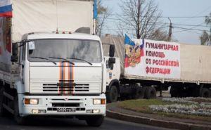 Очередной гумконвой МЧС России прибудет в ДНР 24ноября