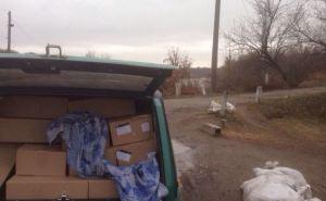 В Трехизбенке задержали сырно-колбасную контрабанду, предназначенную для ЛНР (фото)