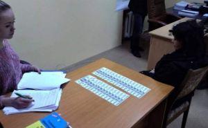 В Харькове педагог интерната пыталась продать воспитанницу за 10 000 долларов