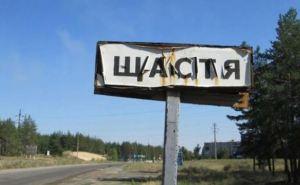 В Счастье в результате боевого столкновения ранен украинский военный