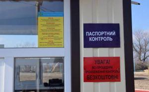В Луганской области готовятся к открытию пункта пропуска «Золотое»
