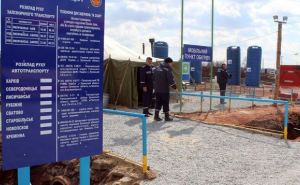 В ЛНР объяснили, почему не хотят открывать пункт пропуска в Золотом