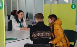 В Северодонецке открыли новый сервисный центр МВД (фото)