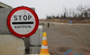 ЛНР готова открыть пункт пропуска в районе Счастья в течение 3-4 дней (фото)