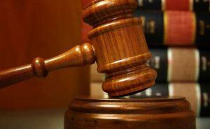 Жителя Луганской области за взятку оштрафовали на 8,5 тыс. грн.