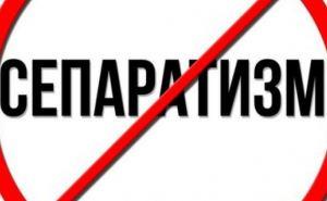 В Харькове из-за боязни сепаратизма отменили Железнодорожный форум