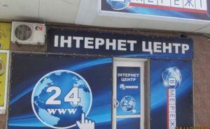 В Сватово закрыли два игорных зала, замаскированных под интернет-центры (фото)