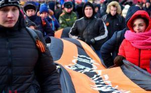 В Донецке отмечают День Георгиевской ленты