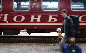 В Луганской области зарегистрировано 292 тысячи переселенцев