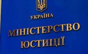 В Украине предложили лишать водительских прав за долги