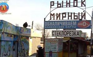 В Луганске начали демонтаж киосков на кольце квартала Мирный (видео)