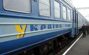 «Укрзалізниця» вводит новое расписание для поездов дальнего следования