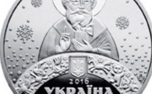 НБУ выпустит монету ко дню Святого Николая