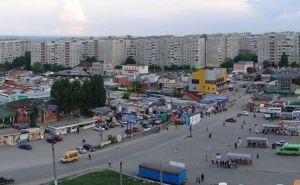 В Луганске демонтировали 16 киосков на кольце квартала Мирный