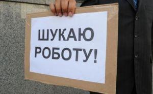 В Донецкой области на одно свободное рабочее место претендует 14 человек