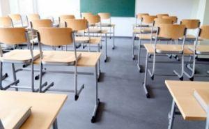 С 20декабря в школах самопровозглашенной ДНР объявлен карантин